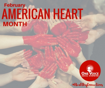 Have a great heart:  American Heart Month