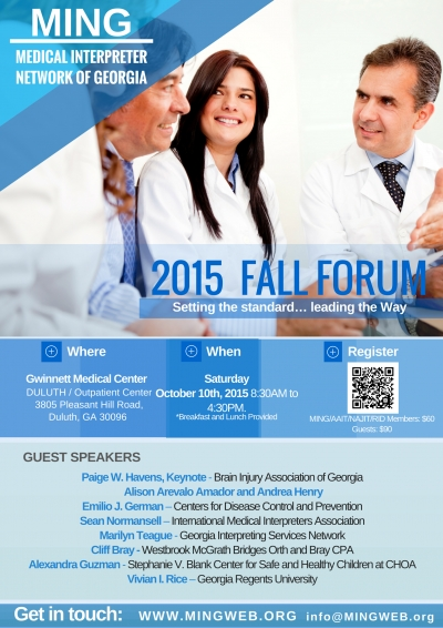 MING announces their 2015 FALL FORUM